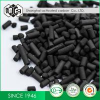 Buy cheap Catalyst Carrier  4.0mm KI KOH Granulated Activated Charcoal product