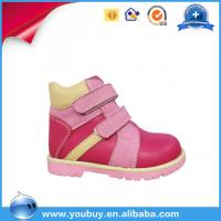 Buy cheap Cheap Kids Orthopedic Shoes,Kids Casual Footwear from wholesalers