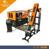 Buy cheap High Speed Pet Bottle Blow Molding Machine , PLC Automatic Moulding Machine from wholesalers