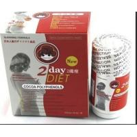 Buy cheap 2 Day Diet COCOA Natural Slimming Pills / Japan Lingzhi Slimming Pills with GMP product