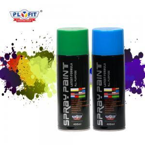 Buy cheap Anti Rust Acrylic Liquid Spray Paint Automotive Acrylic Lacquer Aerosol Paint product