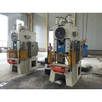 Buy cheap Steel Welded Body Eccentric Press Machine With Auto Lubrication System 25 Tons product
