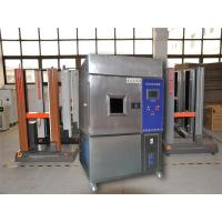 Buy cheap 2.0KW Stainless Steel Xenon Test Chamber , Simulated Sunlight Xenon Arc Testing Machine product