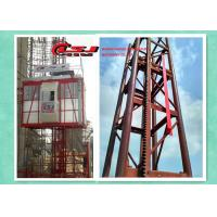 Buy cheap 34m speed twin cage 2000kg capacity construction site lift product