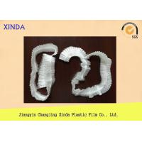 Buy cheap 120cm footsie bath SPA pleated elastic band around disposable liner pedicure product