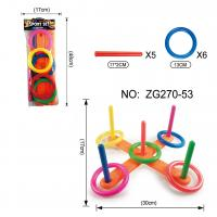 Buy cheap Ring Toss Hoopla Game Set Ferrule Throwing Game Party Game Gift for Adults Kids educational toys product