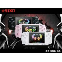 Buy cheap Psp,JXD300 3.0 Inch PSP Game Console MP5 720P product