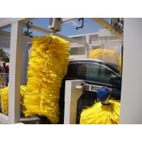 Buy cheap The coming of the era of intelligent automatic car wash from wholesalers