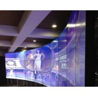 Buy cheap Full HD 1080P Large Curved LED Display 55 Inch With Remote Control For Advertising product