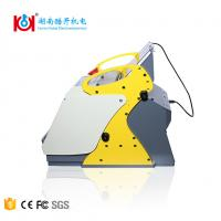 Buy cheap Promotion! Locksmith Tools Computerized SEC-E9 Key Cutting Machine Cheaper Than from wholesalers