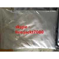 Buy cheap 99%   3meo-pcp   Research Chemical       CAS No  91164-58-8 from wholesalers