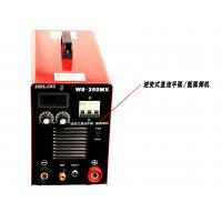 zx7 315 inverter dc arc