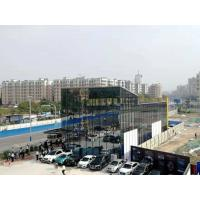 Buy cheap Painting / Galvanizing Prefabricated Steel Frame Buildings For Exhibition Hall product