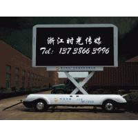 Buy cheap High Resolution P10 IP65 Aluminum Moving Led Mobile Billboard Display Screens product