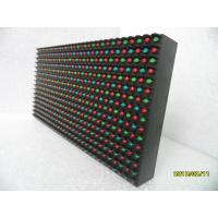 Buy cheap P20 Outdoor DIP RGB Full Color Led Display Static Modules for video product