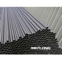 Buy cheap Monel 400 UNS N04400  Seamless Stainless Steel Tubing For Petrochemical Industry product
