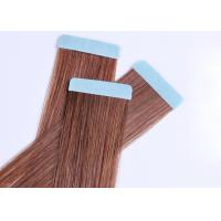 Buy cheap Soft Feeling Tape In Human Hair Extensions Skin Weft Comb Easily Comfortable To Wear product