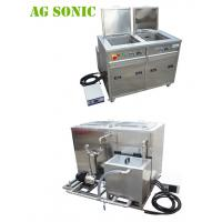 28 / 40khz 300L Automotive Ultrasonic Cleaner For Pipe Die Sets / Mold Blind
