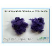 Buy cheap Concord Polyester Rayon Staple Fiber , Regenerated Polyester Staple Fiber  product