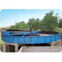 Buy cheap ZQF series shallow air floatation machine product