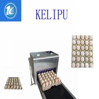 Buy cheap Easy Operation Egg Laser Batch Coding Machine With Thermal Foam Type Nozzle from wholesalers