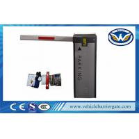 2mm Cold Rolled Steel Sheet Automatic Barrier Gate Toll Gate System