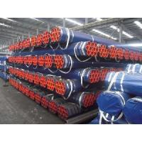 Buy cheap API5ct Casing Steel Pipe product