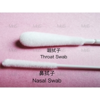 Buy cheap Nasopharyngeal Sterile 15CM Nylon Flocked Nasal Swab product