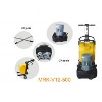 Buy cheap Magnetic Plate Marble Manual Floor Polisher 7.5HP 380V / Concrete Floor Grinder from wholesalers
