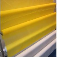 Buy cheap Monofilament Mesh Liquid Filter Bags Silk Screen Printing With Sewn Body Structure product