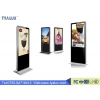 """Buy cheap Indoor Touch Screen Lcd Media Player , Windows Totem 43""""  Lcd Digital Signage Solution product"""