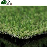 Buy cheap Fake Putting Green Roof Grass Lawn Easy Maintenance For Garden Balcony product