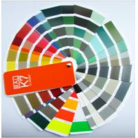 Buy cheap Metal color code ral classic color card K7 color chart ral color fandeck colour chart product