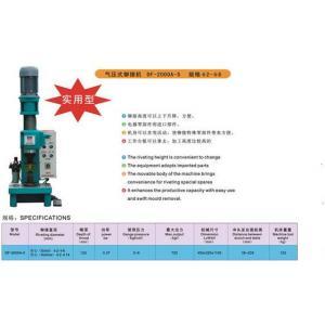 riveting machine df-2000a-5图片