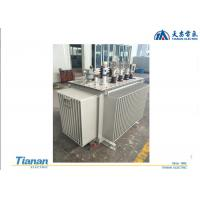 Buy cheap 12kV 800KVA Outdoor Three Phase Oil Immersed Electric Power Transformer product