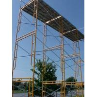 Buy cheap scaffold tower product