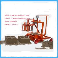 Buy cheap Super performance of 2-45 Egg Laying Hollow Block Machine Charcoal Making Machine product