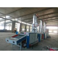 Buy cheap Waste clothes fabric recycling machine for car interior product