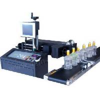 Buy cheap Flying Green Laser Subsurface Engraving & Surface Marking Machine (LMM-FEM-G3005) product