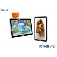 Buy cheap 46 Inch Open Frame LCD Video Screen 1080P Wall Wount Digital Advertising from wholesalers