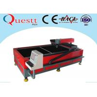 Buy cheap 1000 Watt Stainless Steel Laser Cutting Machine , Industrial Laser Cutter With Linear Rails product