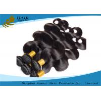 Buy cheap Black Brazilian Body Wave Hair Weaving 100% Virgin Human Hair Weft product