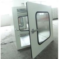 Buy cheap Pass Box with Air Shower (KS-02) product