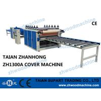 Buy cheap ZH1300A laminating machine product