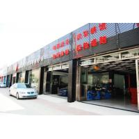 Buy cheap Japan hs car service install car washer from wholesalers