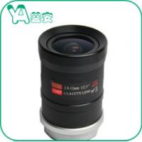 Buy cheap Infrared Ip Camera LensCS Mount , Manual Zoom / Focus Wireless Camera Lens product