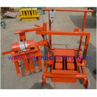 Buy cheap Concrete Blocks Making Machine Movable Cement Bricks Machinery 2-45 Price In Africa product