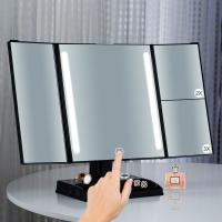 Buy cheap Square Glass Foldable Tri Fold Tabletop Vanity Mirror With Dry Battery product