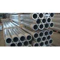 China Silver Round Extruded Aluminium Tube 6061 T6 Aluminum Tubing 10 Years Warranty on sale