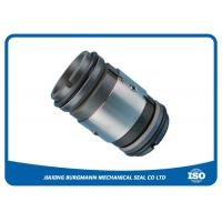 Buy cheap Multiple Spring Double Mechanical Seal With Independent Rotation Direction product